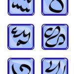 Cómo utilizar los juegos de plumas de caligrafía Speedball