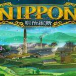 Reglas del juego Nippon