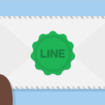 La aplicación de mensajería en línea lanza 'Letter Sealing' para el cifrado de extremo a extremo