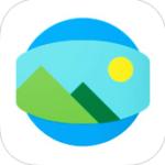 Google lanza la aplicación Photo Sphere Camera para iPhone