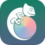 Las luces navideñas compatibles con la aplicación Lumenplay ya están disponibles en las Apple Stores