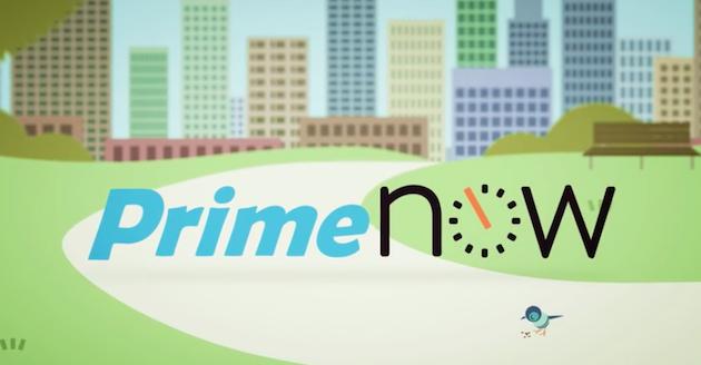 Amazon Prime Now image3