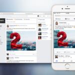Facebook presenta la aplicación para iOS 'Facebook at Work' para unir a los empleados a través de otra red social