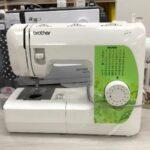 Cómo configurar y utilizar una máquina de coser Brother: Guía para principiantes